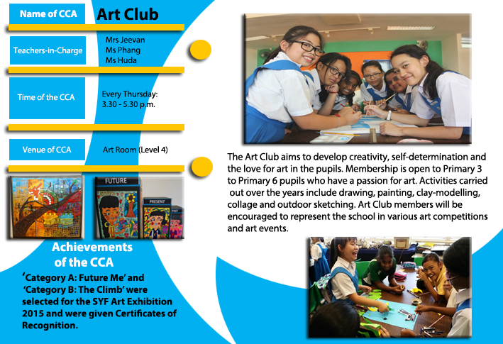 CCA Art Club_amended 6Apr17.png